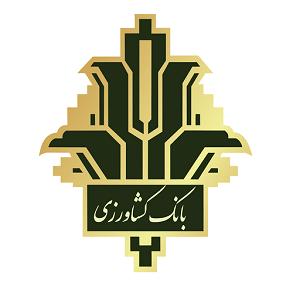 دانلود ریما کشاورزی رمز یکبار مصرف برای اندروید و آیفون Keshavarzi Rima 1.2