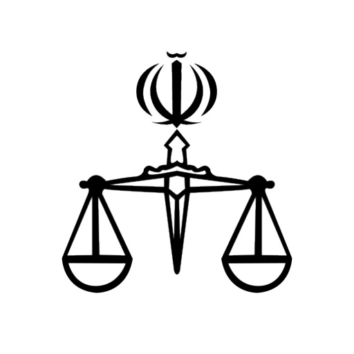 دانلود Eblagh 1.4.6 – دانلود نرم افزار ابلاغ الکترونیک قضایی برای اندروید